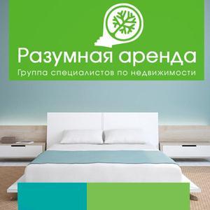 Аренда квартир и офисов Кисловодска