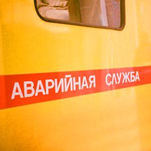 Аварийные службы Кисловодска