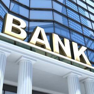 Банки Кисловодска