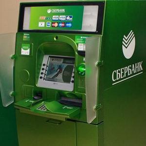 Банкоматы Кисловодска