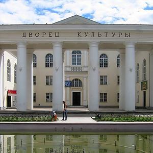 Дворцы и дома культуры Кисловодска