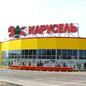 Гипермаркеты Кисловодска