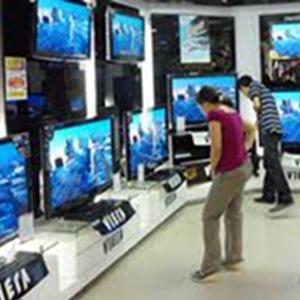 Магазины электроники Кисловодска