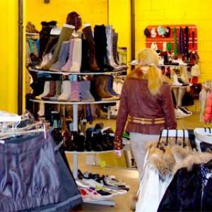 Магазины одежды и обуви Кисловодска