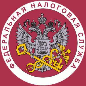Налоговые инспекции, службы Кисловодска