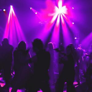 Ночные клубы Кисловодска