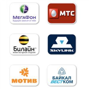 Операторы сотовой связи Кисловодска
