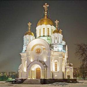 Религиозные учреждения Кисловодска