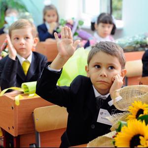Школы Кисловодска