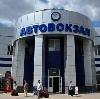 Автовокзалы в Кисловодске