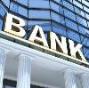 Банки в Кисловодске