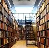 Библиотеки в Кисловодске
