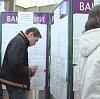 Центры занятости в Кисловодске