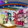Детские магазины в Кисловодске