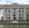 Дворцы и дома культуры в Кисловодске