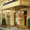 Гостиницы в Кисловодске