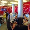 Интернет-кафе в Кисловодске