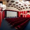 Кинотеатры в Кисловодске
