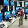 Магазины электроники в Кисловодске