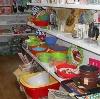Магазины хозтоваров в Кисловодске