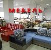 Магазины мебели в Кисловодске