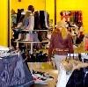 Магазины одежды и обуви в Кисловодске