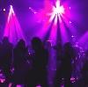 Ночные клубы в Кисловодске