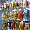 Парфюмерные магазины в Кисловодске