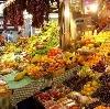 Рынки в Кисловодске
