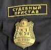 Судебные приставы в Кисловодске