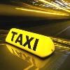 Такси в Кисловодске