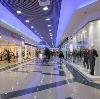Торговые центры в Кисловодске