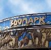 Зоопарки в Кисловодске