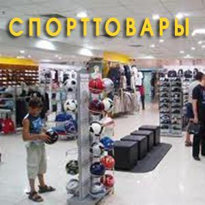 Спортивные магазины Кисловодска