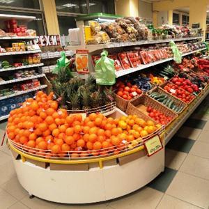 Супермаркеты Кисловодска