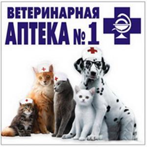 Ветеринарные аптеки Кисловодска